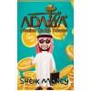 Sheik Money