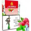 Iced raspberry mint (Айс малина с мятой)