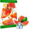 Ice Watermelon (Айс Арбуз)