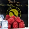 Ice Raspberry (Лед Малина)