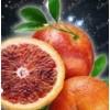 Barvy Orange (Апельсин)