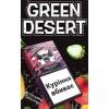 Green desert (Зеленая пустыня)