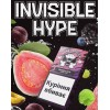 Invisible hype (Невидимая шумиха)