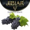 Emirates Grape (Эмиратский виноград)