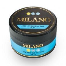 Milano 100 грамм