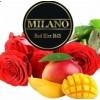 Milano Red Kiss M45 (Рэд Кисс)