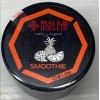 Smoothie (Смузи)