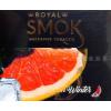Ice Grapefruit(Грейпфрут Лед)