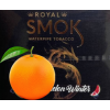 Bright Orange(Сочный Апельсин)
