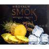 Ice Pineapple(Лёд Ананас)