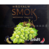 Winegrape(Виноград)