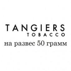 Tangiers на развес 50 грамм