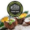 Coconut Shake (кокос)