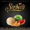 Watermelon Melon (Арбуз-дыня)