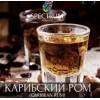 Caribbean Rum (Карибский пряный ром)