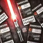 Табак для кальяна Darkside Medium 250 грамм