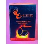 Уголь кокосовый Phoenix Kaloud 1 кг